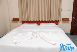 240平方米3臥室獨立屋 (孟跤) - 有2間私人浴室 Sabuy Sabuy homestay@bangkeaw