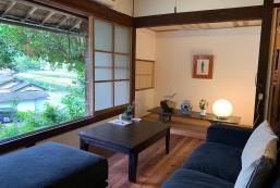 60平方米1臥室獨立屋 (田邊) - 有1間私人浴室 Private GUEST HOUSE KUMANOYASAI