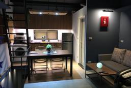 75平方米3臥室公寓 (平鎮區) - 有1間私人浴室 Designer's Home-Zhuang Jing 21D