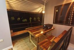 50平方米1臥室別墅 (班普) - 有1間私人浴室 Garden house