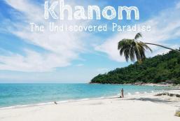120平方米2臥室公寓 (接近中心) - 有2間私人浴室 2-Bedroom Khanom Beach Residence Condo - Seaview