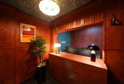 8平方米1臥室公寓 (市中心) - 有1間私人浴室 Hong Kong Retro Sensibility Hotel