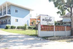36平方米1臥室公寓 (帕夭府) - 有1間私人浴室 Kwanyo Residence