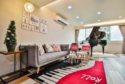 200平方米4臥室公寓 (中正區) - 有2間私人浴室 Taipei Music Guest House 4BR Baby Welcome