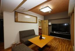 65平方米2臥室公寓(祇園) - 有1間私人浴室 Kyoto Gion Tourist House 202