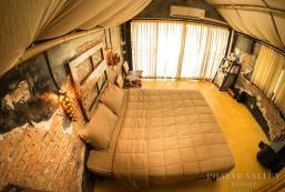 28平方米1臥室別墅 (高帕亞姆) - 有1間私人浴室 Phayam Valley