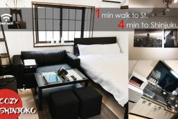33平方米1臥室獨立屋(新宿) - 有1間私人浴室 Tokyo Urban Flat Hotel Room 201