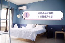 25平方米1臥室獨立屋 (東港鎮) - 有1間私人浴室  (Dongfan) HOMESTAY B&B Avene England room 3F