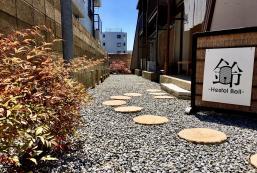 24平方米2臥室公寓(吹田) - 有1間私人浴室 Hostel Bell in Osaka near Kyoto.