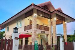 154平方米4臥室獨立屋 (湄豐頌府中心) - 有2間私人浴室 Baan Varinthip