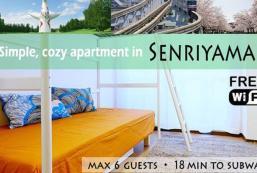 25平方米1臥室公寓(吹田) - 有1間私人浴室 13min ShinOsaka/Well-equipped cozy Room/Free WIFI