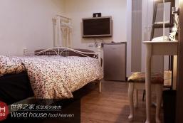 26平方米開放式公寓 (永和區) - 有1間私人浴室 Joy House