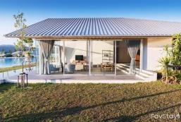 450平方米4臥室別墅 (圖泰) - 有5間私人浴室 Crystal Lagoon view Pool Villa 4BR | HuaHin