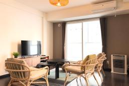 41平方米1臥室公寓(札幌) - 有1間私人浴室 S61 56 1 bedroom apartment in Sapporo