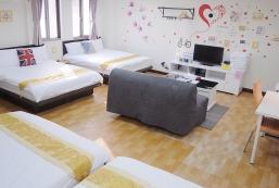 35平方米1臥室公寓 (台北車站) - 有1間私人浴室 Peter's house