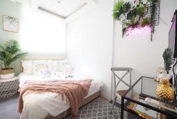 35平方米開放式公寓 (西門町) - 有1間私人浴室 4C./Comfort entire house
