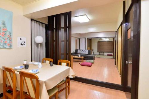 Hotels Near Minami Senju Train Station Tokyo Best Hotel