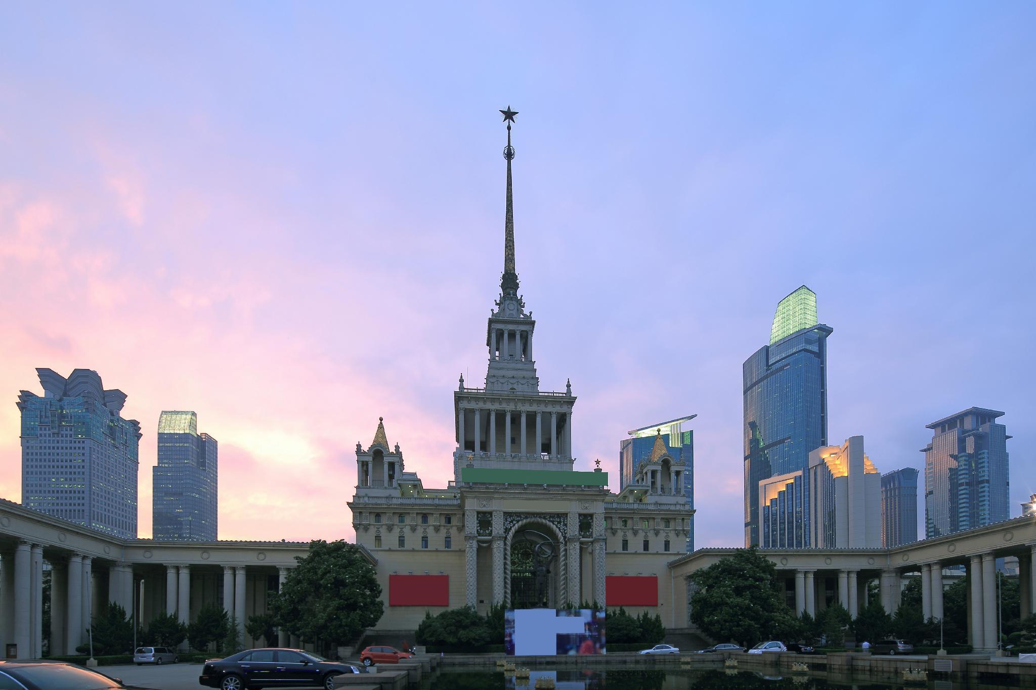Pudong Shangri La East Shanghai In China