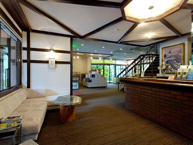 Kamikochi Hotel In Japan