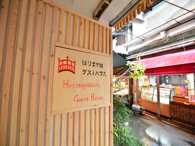 Harimayabashi Guest House In Japan