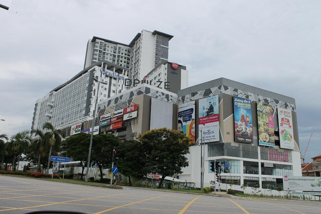 Dpulze Suite In Malaysia