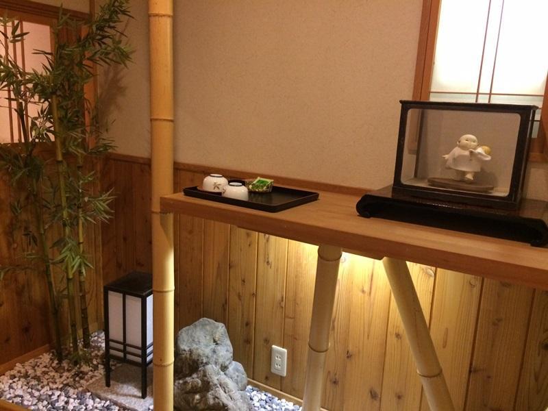 Hotel Wako In Japan