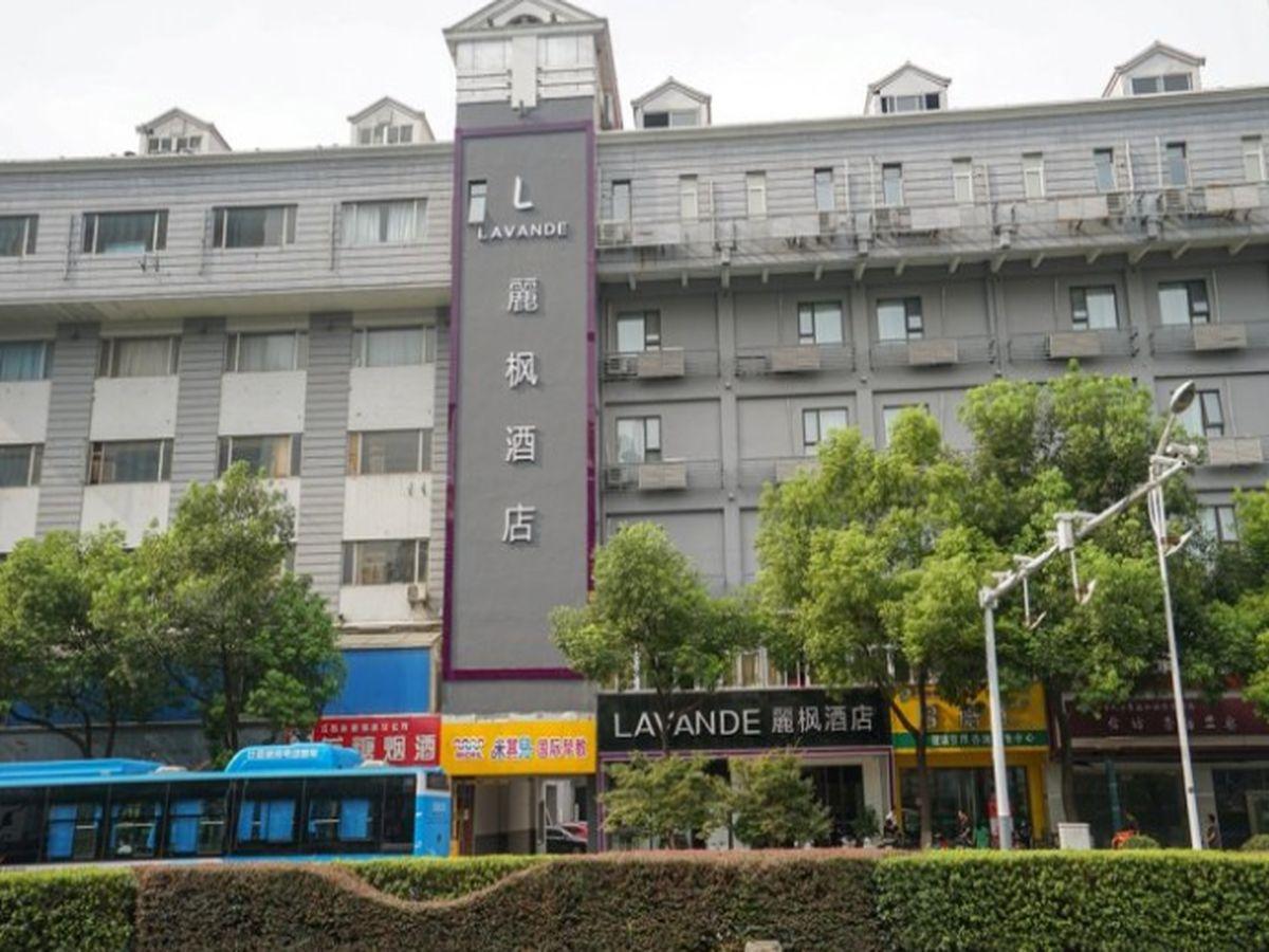 Hotel Di Nanjing Jiangsu 10 Booking Promo Murah Di Tiket Com