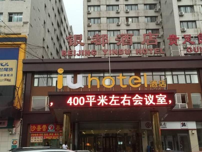 Hotel Di Beijing Beijing 25 Booking Promo Murah Di Tiket Com