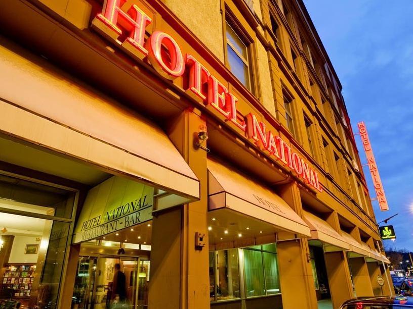 【自助旅行訂房】法蘭克福國家旅館 (Hotel National Frankfurt)訂房優惠 網路訂飯店便宜@電腦之都|PChome 個人新聞臺