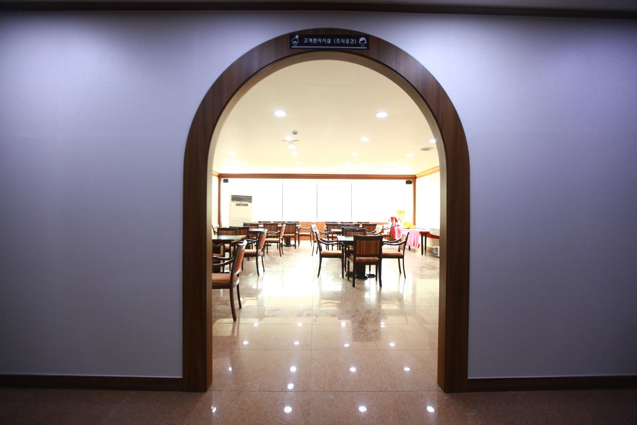Ekonomy Hotel Gapyeong In Republic Of Korea