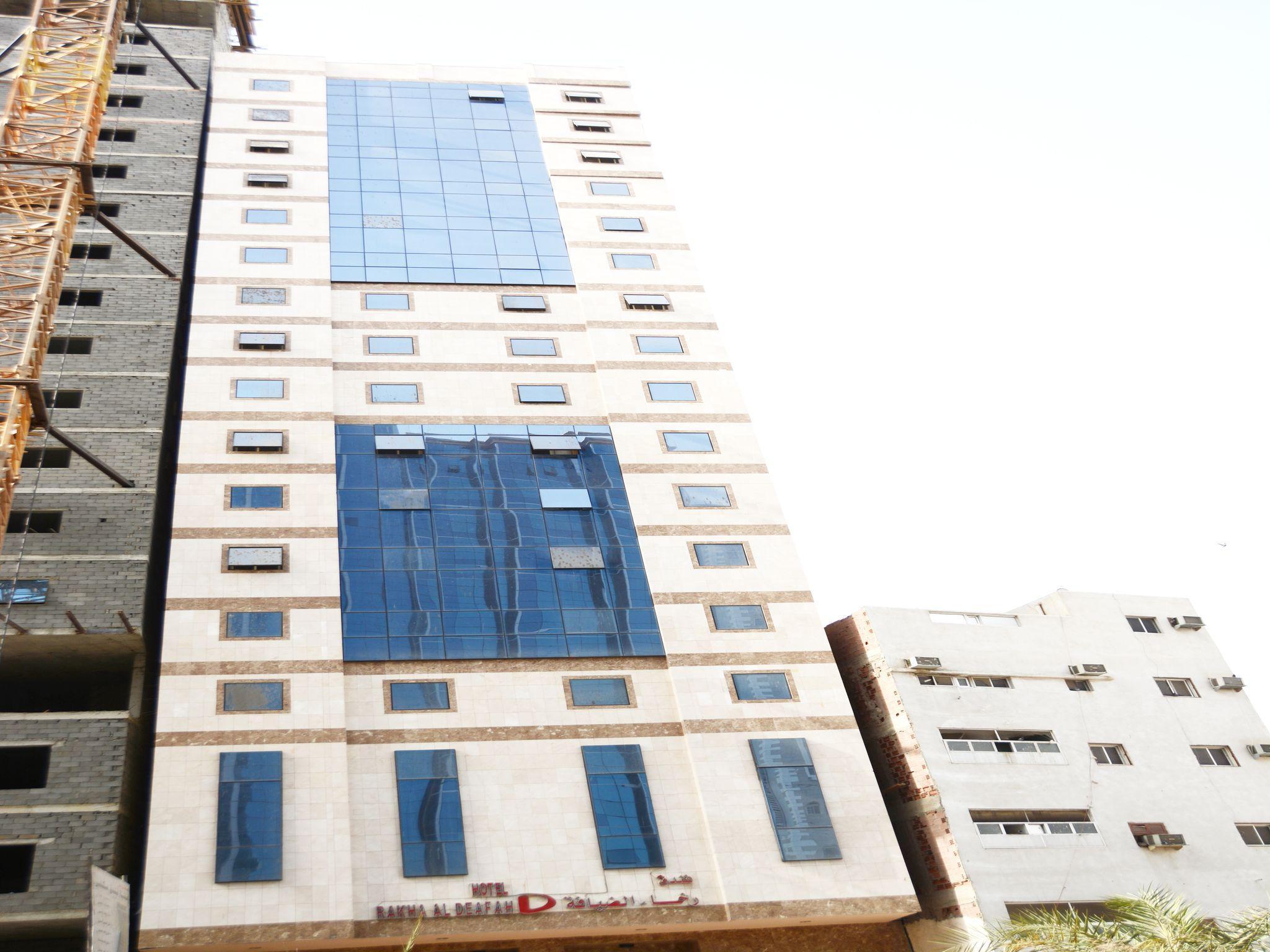 Booking Hotel Al Diyafah Hotels Harga Murah Tiket Com