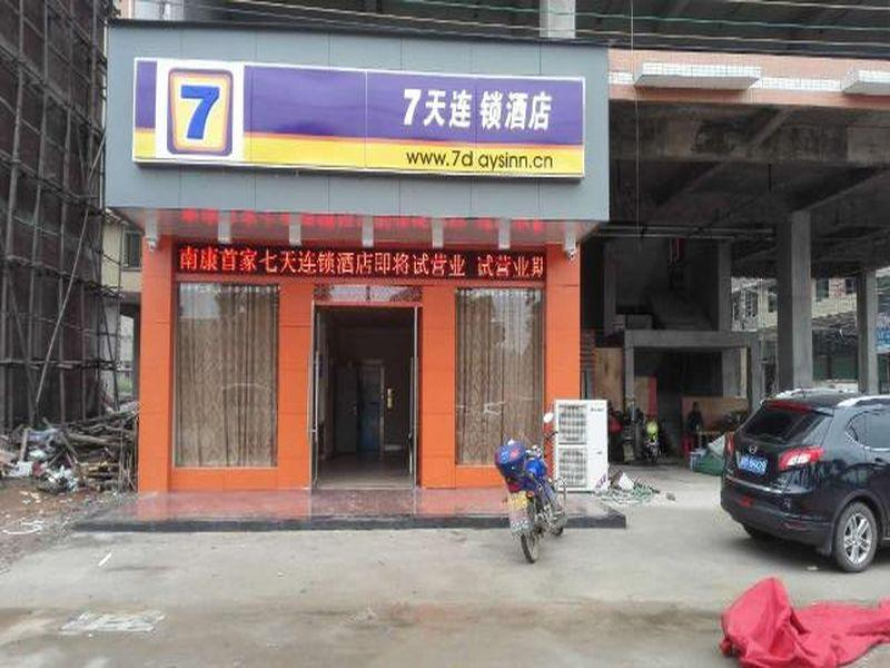Hotel Di Xuancheng Anhui Booking Promo Murah Di Tiket Com