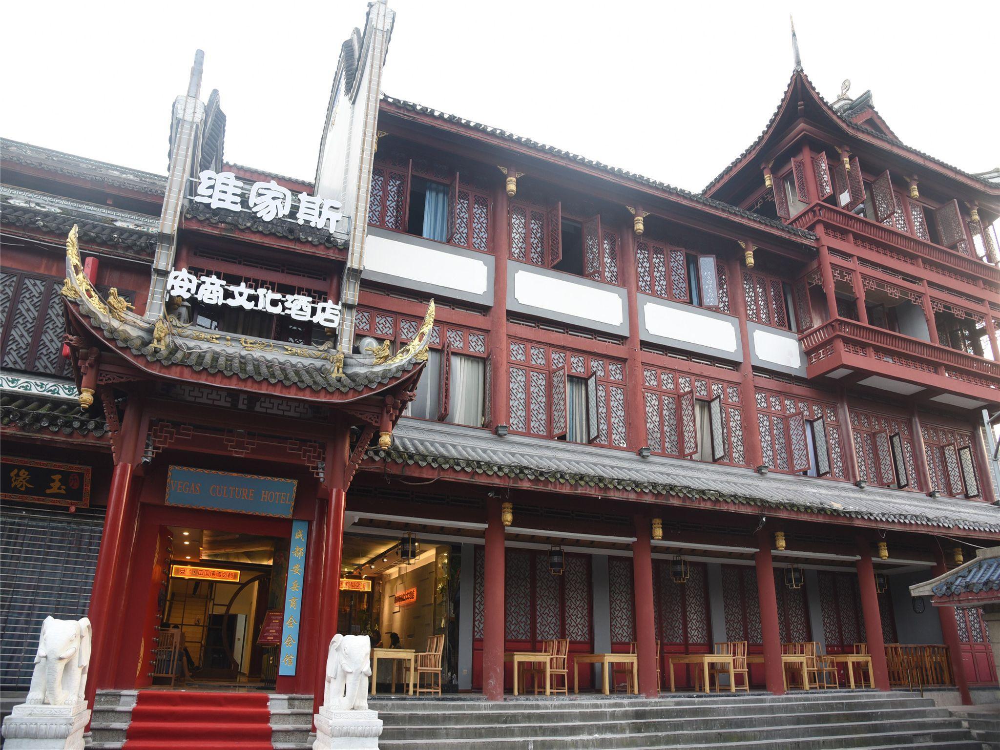 Hotel Di Sichuan 54 Booking Promo Murah Di Tiket Com