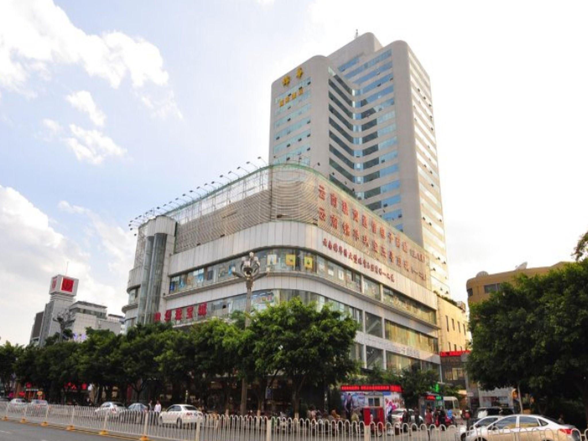 Yunnan Kingworld International Hotel Kunming Price Address