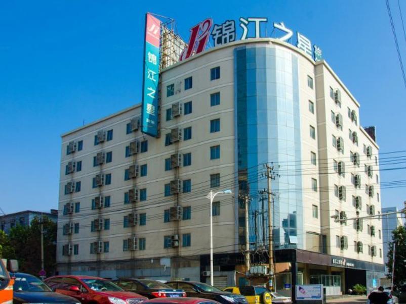 Hotel Di Xuzhou Jiangsu 4 Booking Promo Murah Di Tiket Com