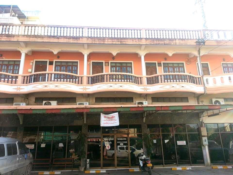 Book Souvanna Hotel Vientiane Laos