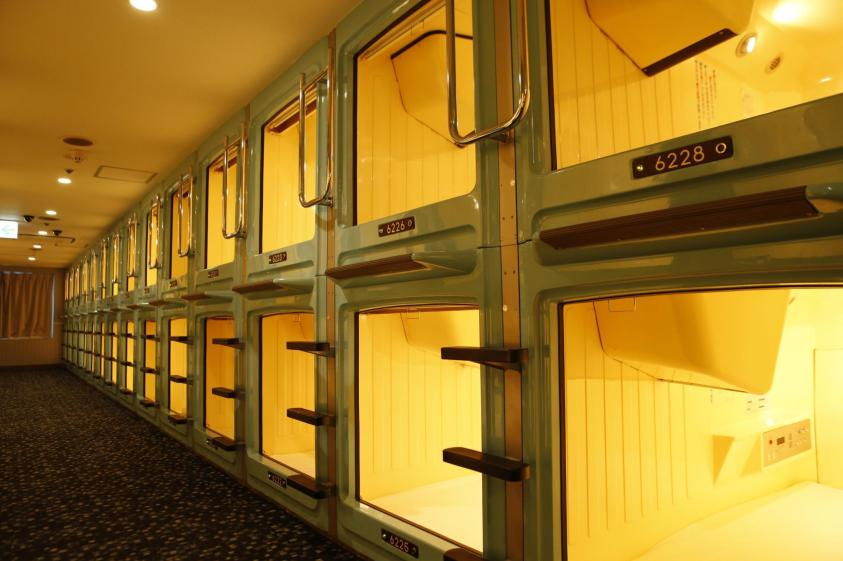 Capsule Hotel Shinjuku Japan | Ummi Goes Where?