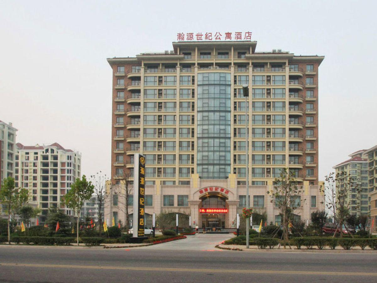 Qingdao Hanyuan Century Hotel Qingdao Price Address Reviews