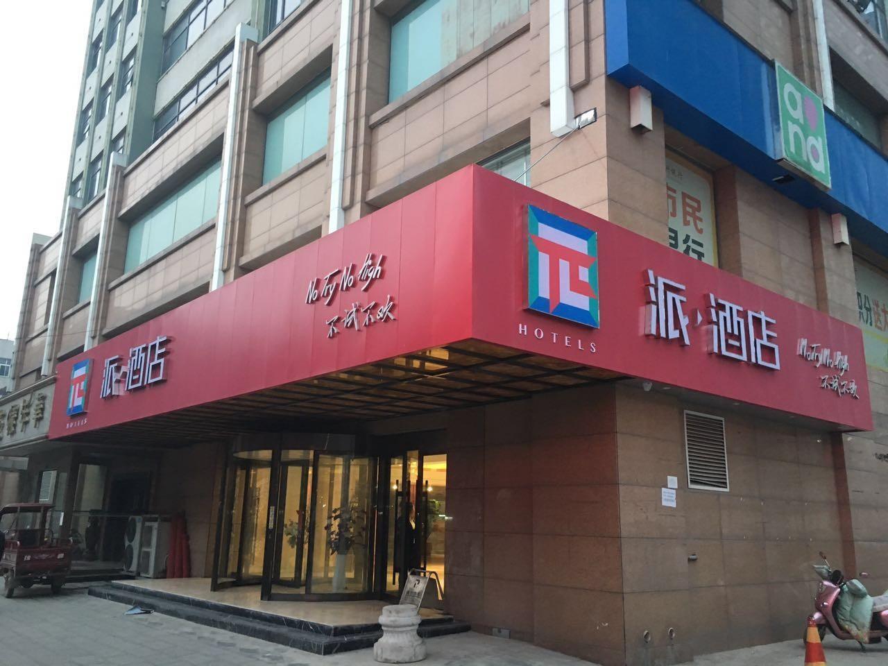 Hotel Di Zhengzhou Henan 3 Booking Promo Murah Di Tiket Com