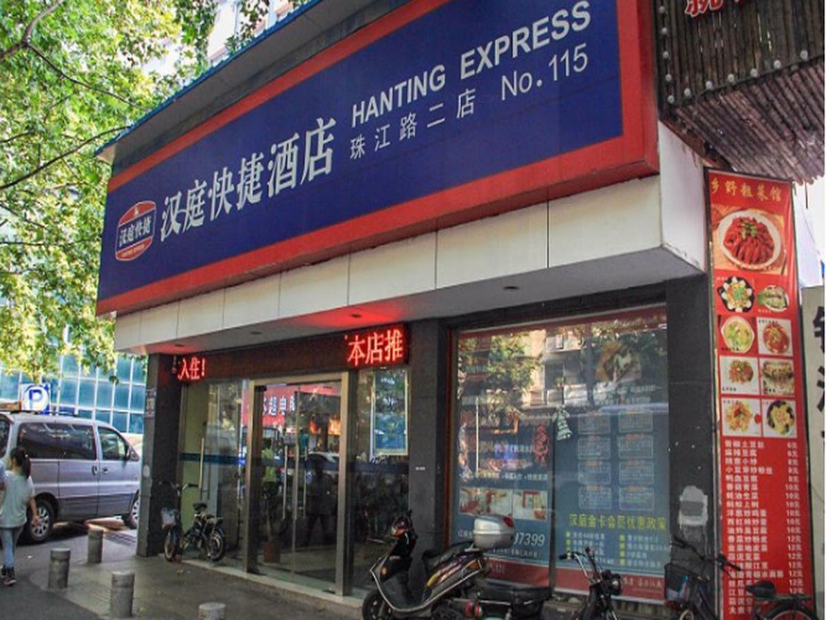 Hotel Di Nanjing Jiangsu 13 Booking Promo Murah Di Tiket Com