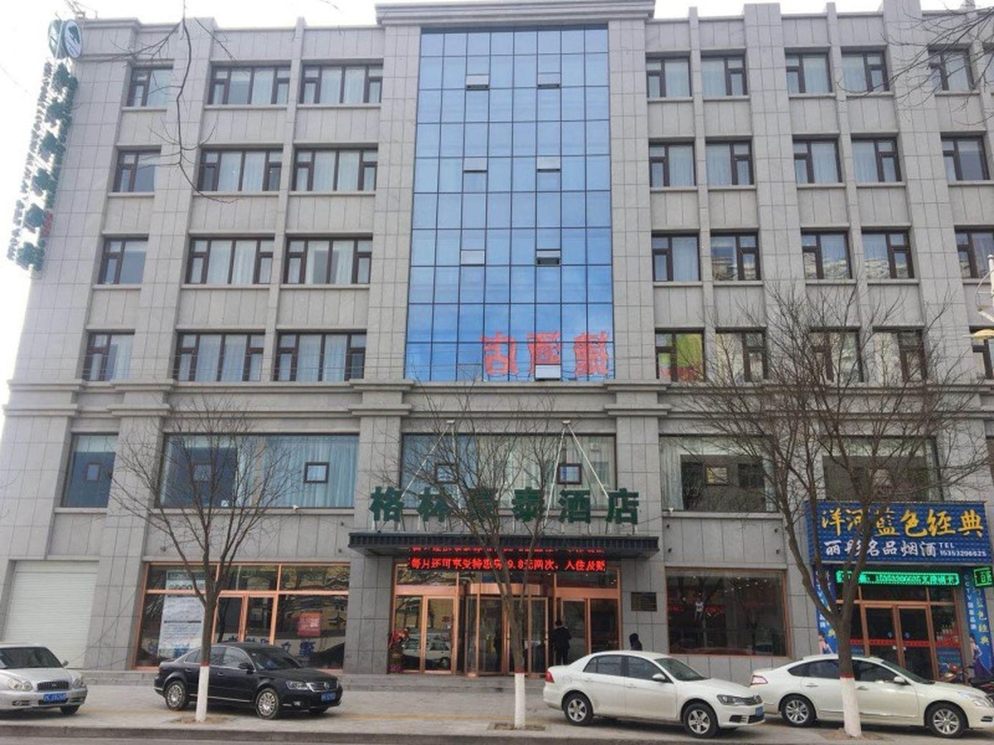 Hotel Di Shaanxi 16 Booking Promo Murah Di Tiket Com