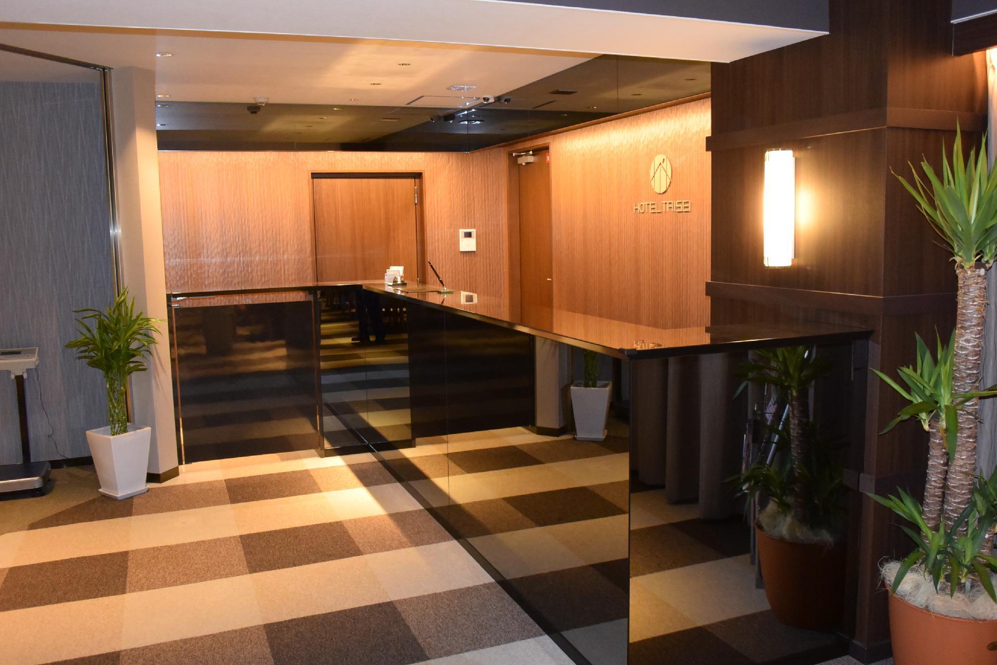 Promo [75% Off] Hotel Taisei Japan | Skirt W Hotel Promotion