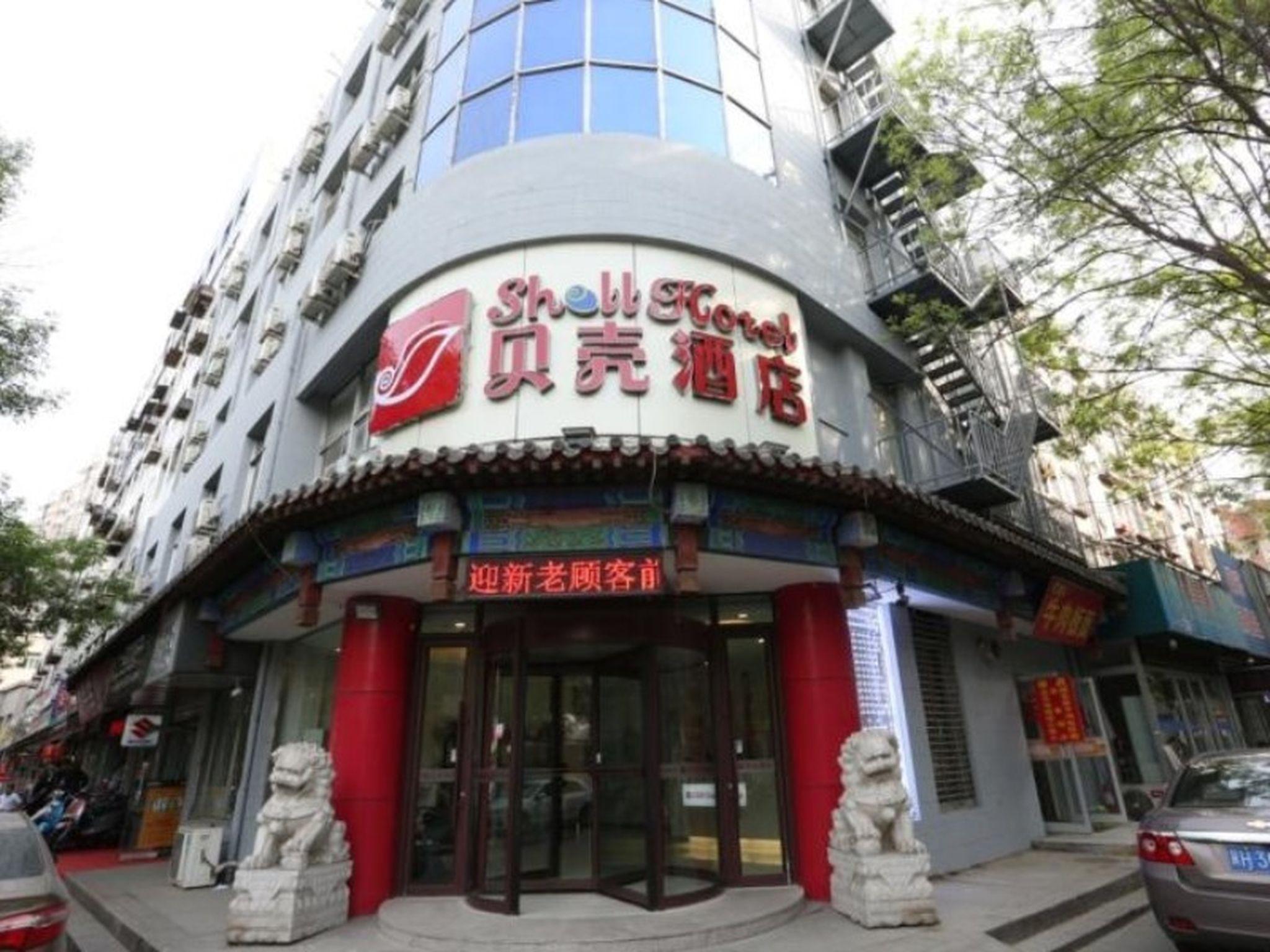 Hotel Di Hebei 10 Booking Promo Murah Di Tiket Com