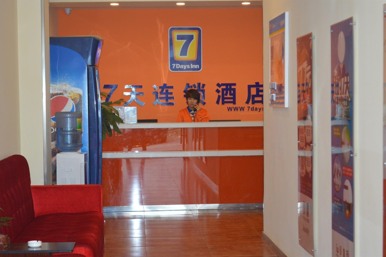 Hotel Di Suzhou Jiangsu 18 Booking Promo Murah Di Tiket Com