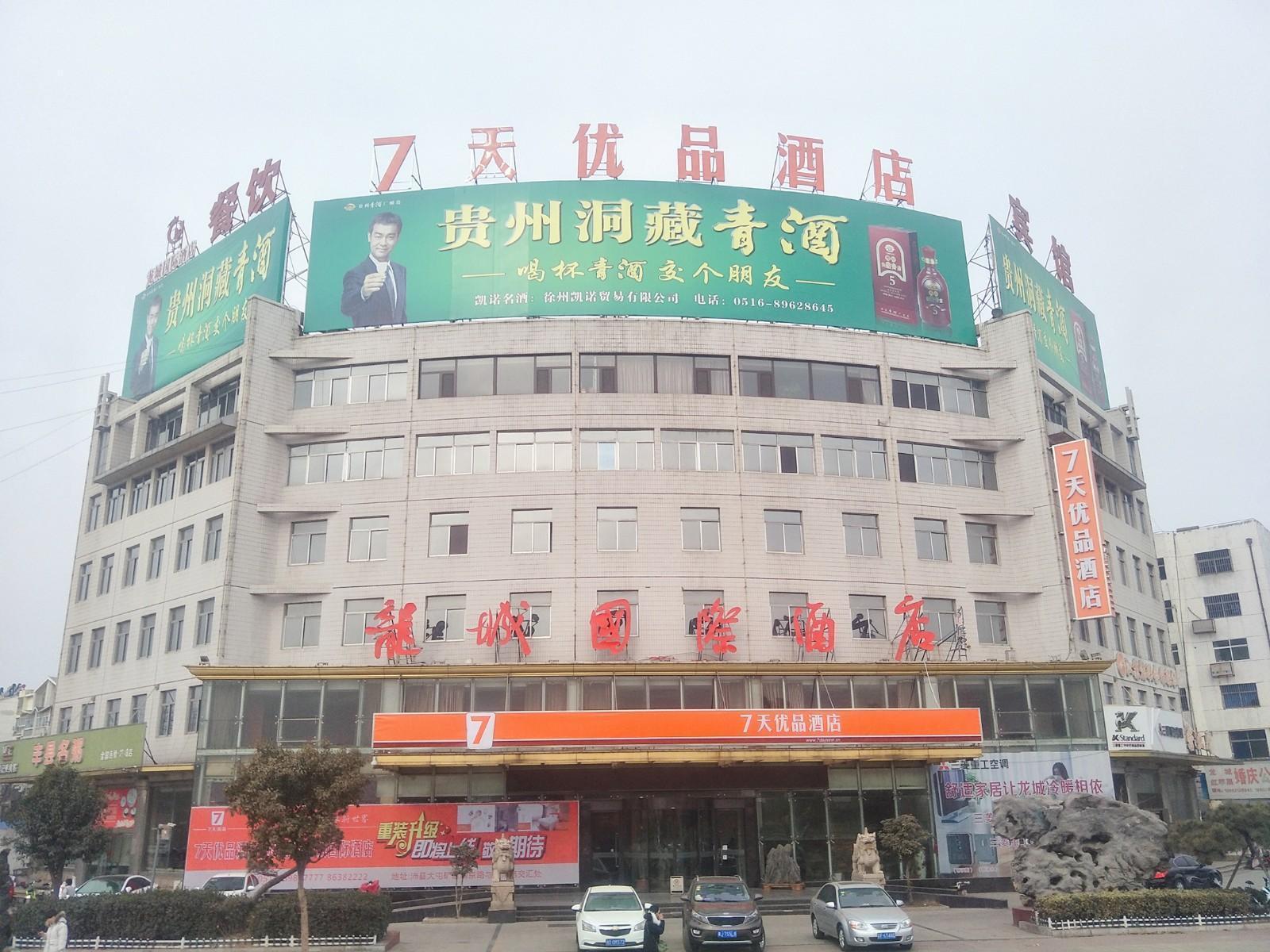 Hotel Di Jiangsu 55 Booking Promo Murah Di Tiket Com