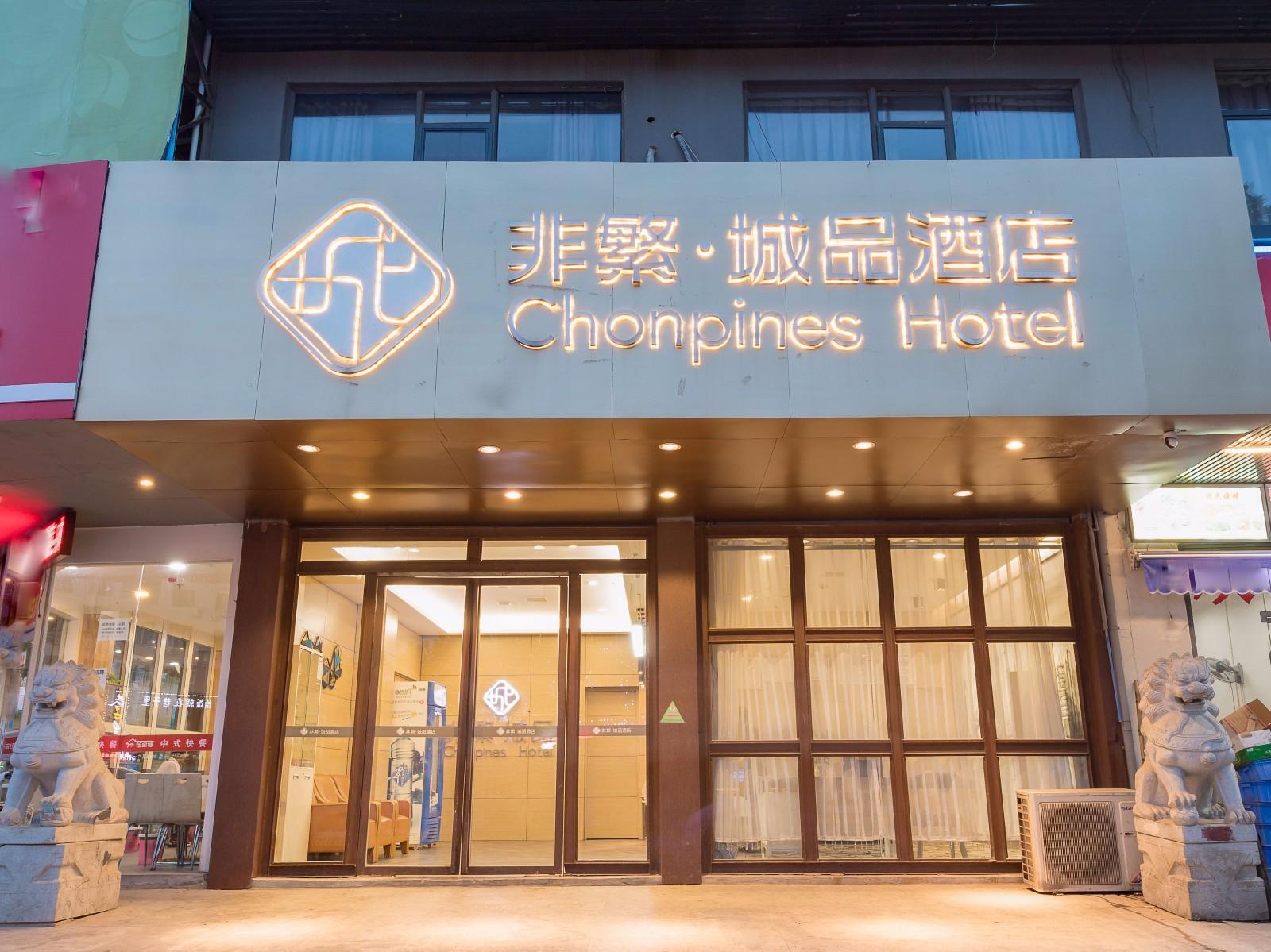 Hotel Di Jiangxi 14 Booking Promo Murah Di Tiket Com