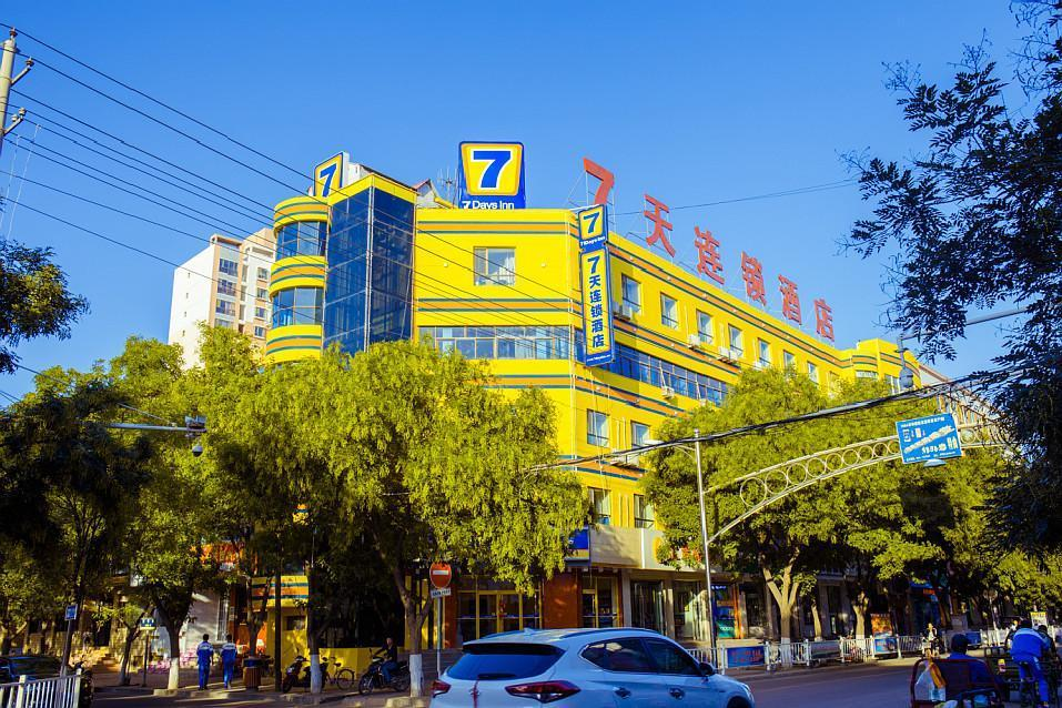 Hotel Di Zhangye Gansu Booking Promo Murah Di Tiket Com