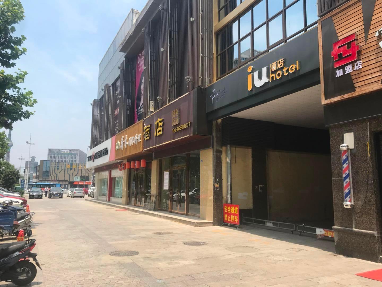 Hotel Di Taizhou Jiangsu 3 Booking Promo Murah Di Tiket Com