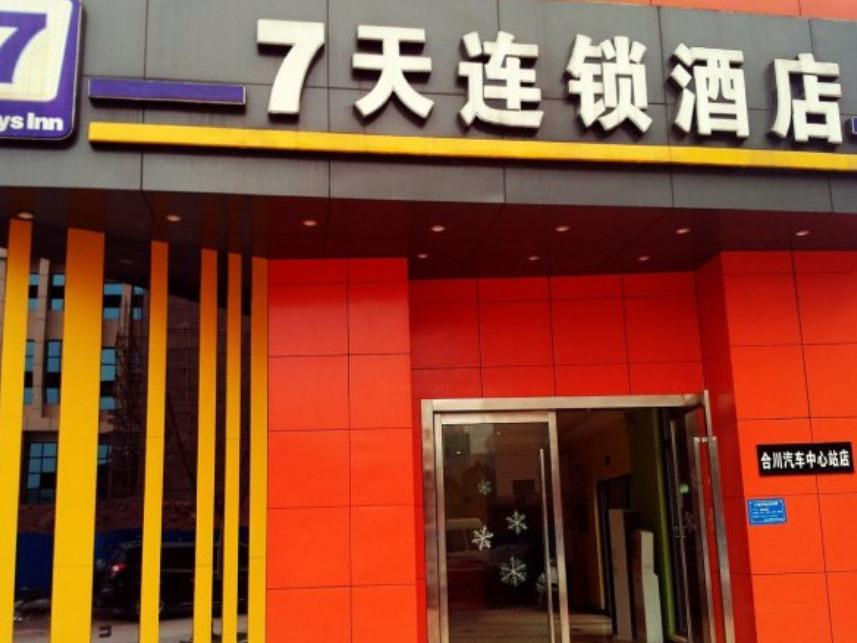 Hotel Di Hechuan Chongqing Booking Promo Murah Di Tiket Com