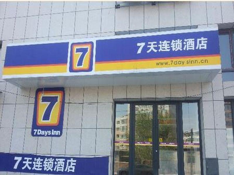Hotel Di Liaoning 12 Booking Promo Murah Di Tiket Com